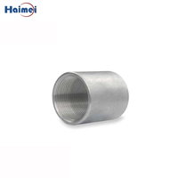 5 Inch Aluminum Threaded Tube Coupling